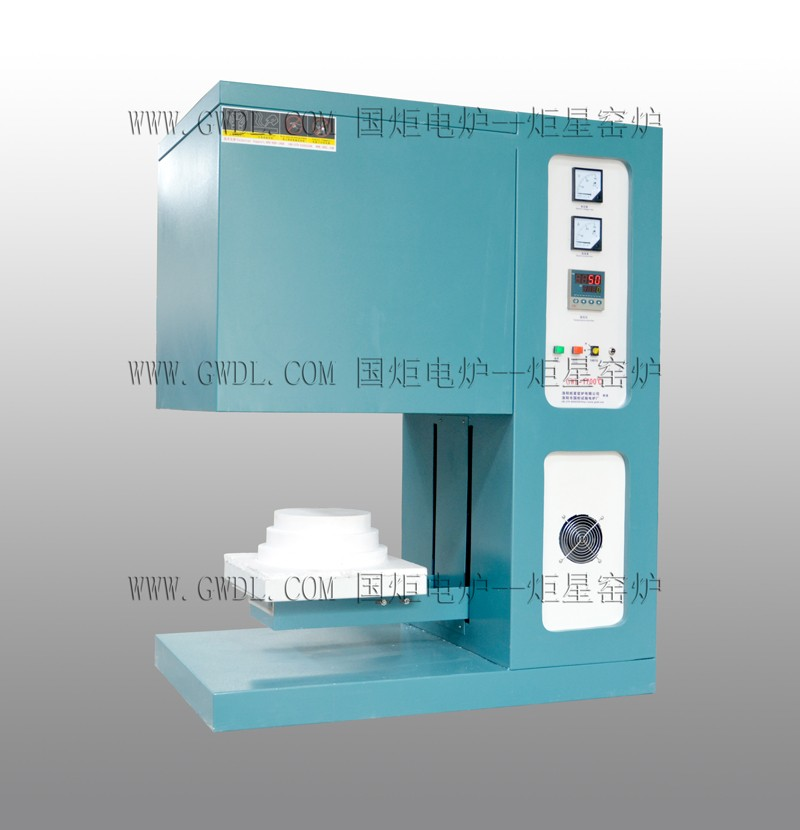 High Temperature Experimental Lift Furnace