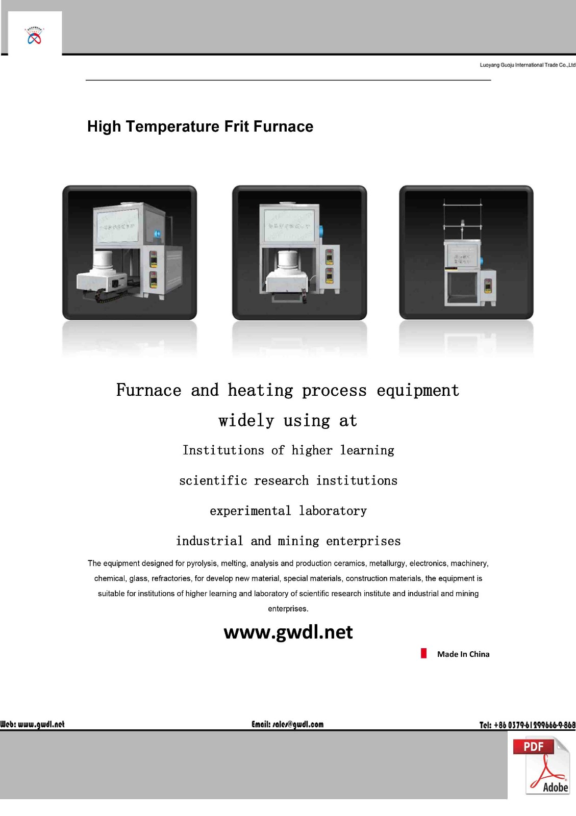 High Temperature Glass Melting Furnace With Agitation System (GWL-RJ)