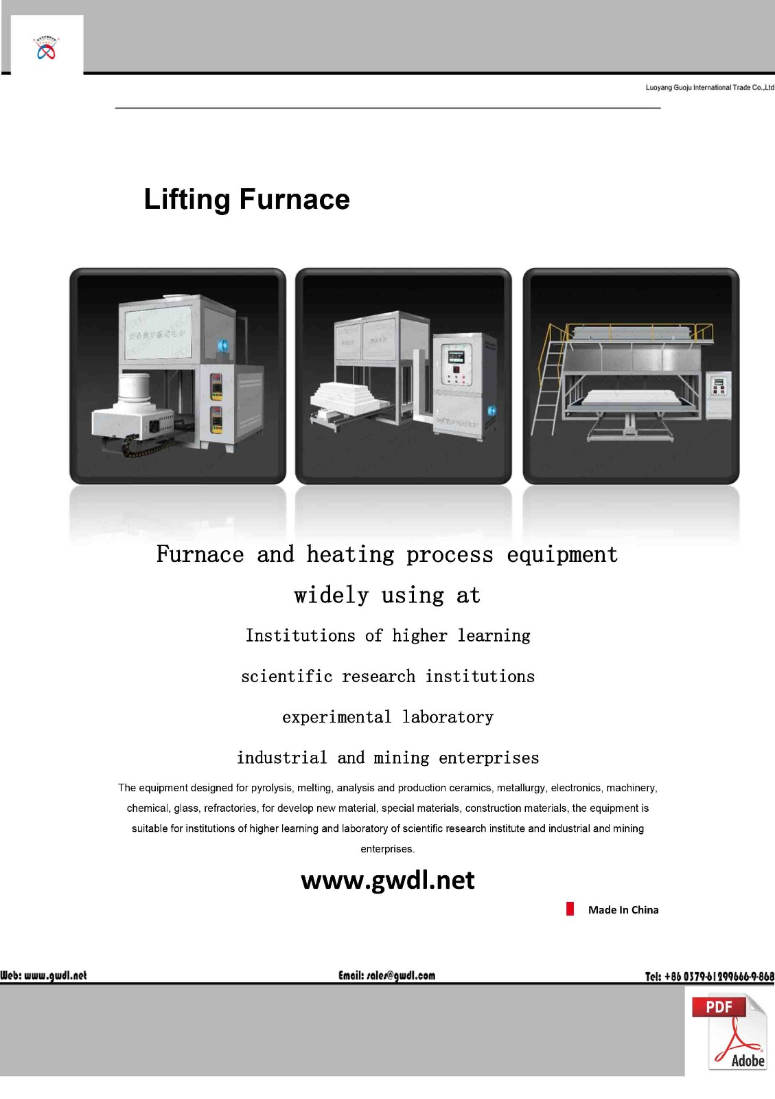 High Temperature Lift Tube Furnace(GWL-GAS)