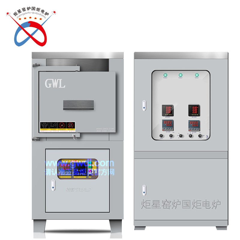 Split type high temperature chamber muffle furnace