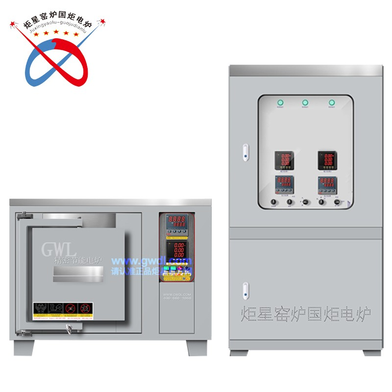 High Temperature Split type Chamber Muffle Furnace