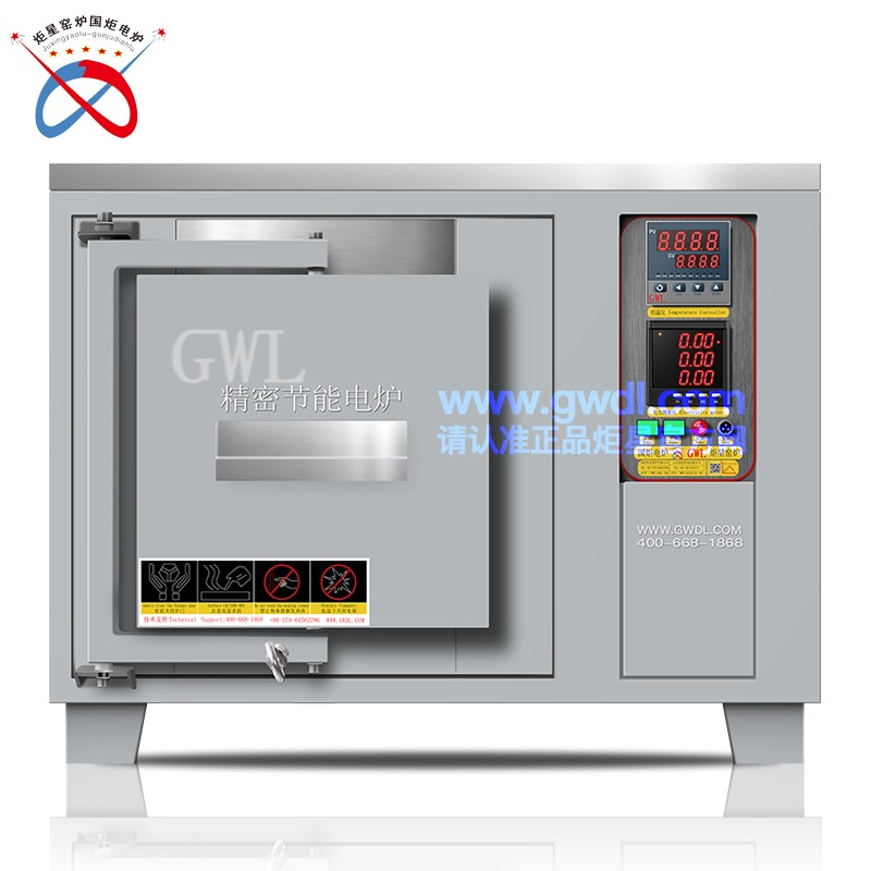 High Temperature Laboratory Chamber Muffle Furnace