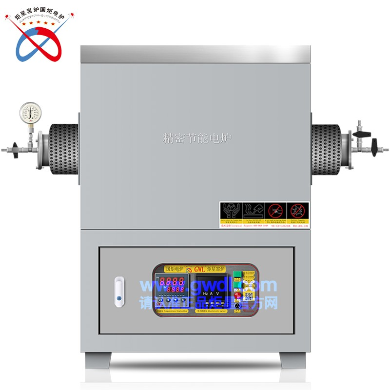 High temperature tube furnace