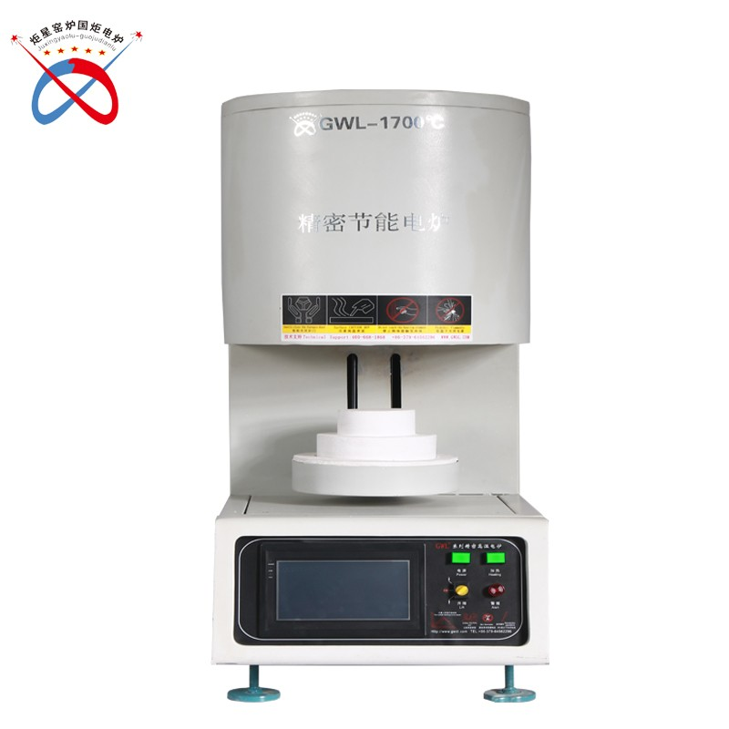 High Temperature Miniature Zirconia Sintering Furnace