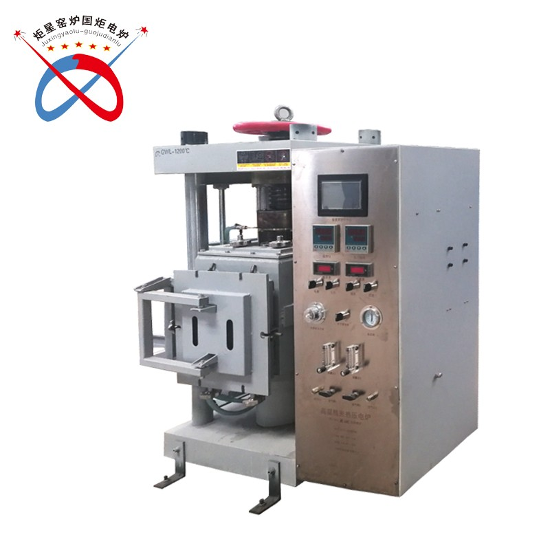 High Temperature Vacuum Hot Press Furnace