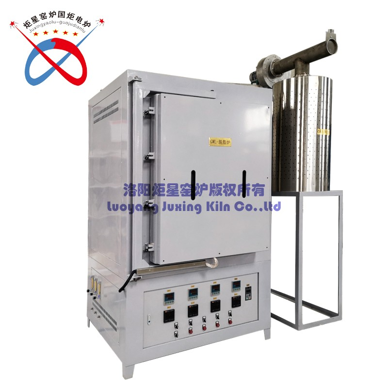 Degreasing Furnace With Gas Purification Furnace